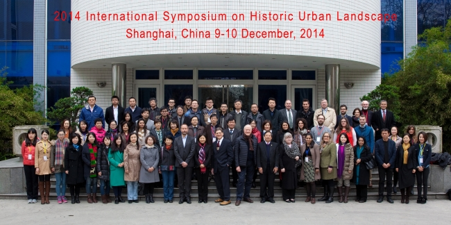 Group Photo of HUL Symposium_Dec